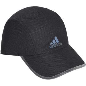 adidas AEROREADY CAP čierna  - Športová šiltovka